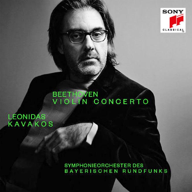 Beethoven: Violinkoncert og Septet | Sony 19075929882 | Magasinet KLASSISK