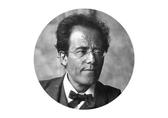Mahlers Bach-noder i hænderne på tysk museum | Magasinet KLASSISK